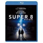 BSUPER8/スーパーエイト(Blu-ray・洋画SF)