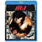 ミッション:インポッシブル スペシャル・コレクターズ・エディション('96米)(Blu-ray/洋画アクション|スパイ)