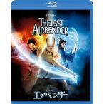 エアベンダー スペシャル コレクターズ エディション  Blu-ray