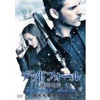 デッドフォール 極寒地帯(DVD・洋画アクション)