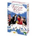 2 プッシング・デイジー BOX(DVD・海外TVドラマ)