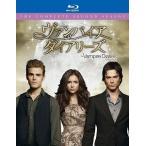 B 2 ヴァンパイア・ダイアリーズBOX(Blu-ray・海外TVドラマ)