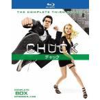B 3 CHUCK/チャック BOX(Blu-ray・海外TVドラマ)
