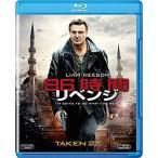 96時間 リベンジ  Blu-ray