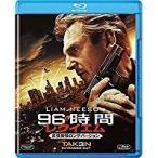 96時間 レクイエム 非情無情ロング バージョン   Blu-ray
