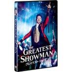 グレイテスト・ショーマン(DVD・洋画ミュージカル)(新品)