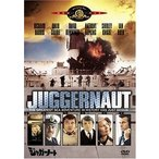 ジャガーノート  DVD