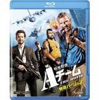 特攻野郎Aチーム THE MOVIE 無敵バージョン('10米)(Blu-ray/洋画アクション)画像