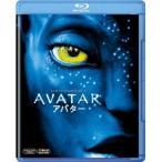 アバター  期間限定出荷   Blu-ray