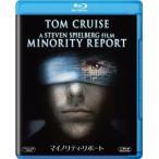 マイノリティ リポート  Blu-ray