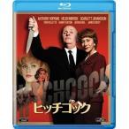 B   ヒッチコック(Blu-ray・洋画ドラマ)