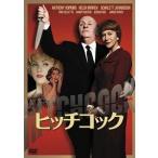 (訳あり・アウトレット品)ヒッチコック('12米)(DVD/洋画ドラマ)
