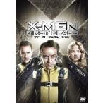 (訳あり・アウトレット品)X-MEN:ファースト・ジェネレーション('11米)(DVD/洋画アクション|SF)