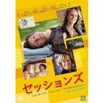 セッションズ(DVD・洋画ドラマ)