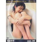 (アウトレット品)career(DVD�