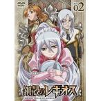 鋼殻のレギオス 第2巻限定版・2枚組(DVD/アニメ)初回出荷限定