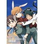 ショッピングストライクウィッチーズ 限2−2 ストライクウィッチーズ(DVD・オリジナルアニメ)