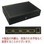 HDMI 対応 分配器 スプリッター 1入力4出力 1×4 コンパクト スリム