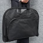 ガーメントバッグ テーラーバッグ 黒 鞄 スーツ持ち運び マチ付 外観綾織 gbg05