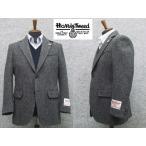ハリスツイード ジャケット 秋冬物 日本製 グレー シングル2ボタン 英国生地 Harris Tweed