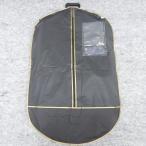 テーラーバッグ ガーメントバッグ 黒/無地 スーツ持ち運び 洋服カバー 収納袋 ハンガー付 t-bag-GD