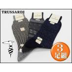 3足組 日本製 TRUSSARDI トラサルディ 紳士靴下 ビジネス&カジュアル 毛混 メール便選択可能 メンズソックス メンズくつ下