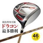 ゴルフ クラブ ドライバー CBR プレミア飛匠極シャフト仕様 11.5度 ドラコン 飛ぶドライバー
