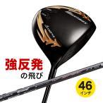 ゴルフ クラブ ドライバー ルール適合 マキシマックス ブラックシリーズII USTマミヤ V-Spec α-4 シャフト仕様 ゴルフクラブ WORKS GOLF ワークスゴルフ