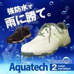 ゴルフシューズ 防水 ソフトスパイク WORKSGOLF ワークスゴルフ Aquatech アクアテック メンズ 靴