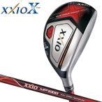 ダンロップ XXIO X ゼクシオ 10(テン) ハイブリッド ゼクシオ MP1000 カーボンシャフト ゴルフクラブ (レッド)