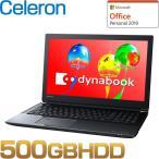 dynabook AZ25 GB PAZ25GB-SDJ Windows 10 Office Personal 2019 15.6型 HD Celeron 3867U DVDスーパーマルチ 500GB プレシャスブラック