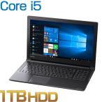 dynabook AZ35 MB Webオリジナルモデル  Windows 10 Home 64ビット Officeなし 15.6型 Core i5 ブラック  PAZ35MB-SNB