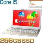 ダイナブック dynabook PAZ45GG-SEM ノートパソコン Core i5 SSD256GB メモリ8GB Office付き 15.6型HD DVD Windows 10