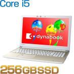 ダイナブック dynabook PAZ45GG-SNM ノートパソコン Core i5 SSD256GB メモリ8GB Officeなし 15.6型HD DVD Windows 10