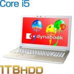 dynabook AZ45 GG Webオリジナルモデル  Windows 10 Home 64ビット Officeなし 15.6型 Core i5 サテンゴールド  PAZ45GG-SNN
