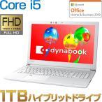 ダイナブック dynabook PAZ45GW-SEL ノートパソコン Core i5 1TB(HDD+NAND) メモリ8GB Office付き 15.6型FHD DVD Windows 10