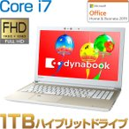 dynabook ダイナブック ノートパソコン AZ65 GG PAZ65GG-BEP サテンゴールド