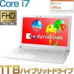 dynabook ダイナブック ノートパソコン AZ65 GW PAZ65GW-BEP リュクスホワイト