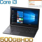ダイナブック dynabook PBZ35NB-SHC ノートパソコン Core i3 HDD500GB メモリ4GB Office付き 15.6型HD DVD Windows 10 Pro