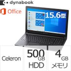 Celeron HDD500GB メモリ4GB Office付き 15.6型HD DVD/Windows 10ノートパソコン ダイナブック dynabook W6BZ15ANBB