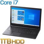 Core i7 HDD1TB メモリ8GB Office付き 15.6型HD DVD Windows 10 Pro ノートパソコン ダイナブック dynabook W6BZ55PPBA