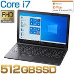 Core i7 SSD512GB メモリ8GB Office付き 15.6型FHD DVD Windows 10 Pro ノートパソコン ダイナブック dynabook W6BZ55PPBB