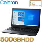 Celeron HDD500GB メモリ4GB Office付き 15.6型HD DVD Windows 10 ノートパソコン ダイナブック dynabook W6CZ25BLBC