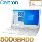 Celeron HDD500GB メモリ4GB Office付き 15.6型HD DVD Windows 10 ノートパソコン ダイナブック dynabook W6CZ25BLWC