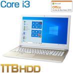 Core i3 HDD1TB メモリ8GB Office付き 15.6型HD DVD Windows 10 ノートパソコン ダイナブック dynabook W6CZ45BLGK