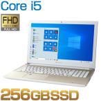 Core i5 SSD256GB メモリ8GB Officeなし 15.6型FHD ブルーレイ Windows 10 ノートパソコン ダイナブック dynabook W6CZ45CLGD