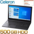 Celeron HDD500GB メモリ4GB Office付き 15.6型HD DVD Windows 10 ノートパソコン ダイナブック dynabook W6EZ15GPBB
