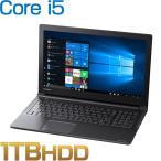 ダイナブック dynabook W6EZ35CLBB ノートパソコン Core i5 HDD1TB メモリ4GB Officeなし 15.6型HD DVD Windows 10