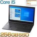 先着150名様ぱらちゃんUSBハブプレゼント Core i5 SSD256GB メモリ8GB Office付き 15.6型HD DVD Windows 10 ノートパソコン ダイナブック dynabook W6EZ35HPBE