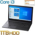 Core i3 HDD1TB メモリ4GB Office付き 15.6型HD DVD Windows 10 ノートパソコン ダイナブック dynabook W6EZ35HPBG